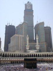 Dar Al Ghufran