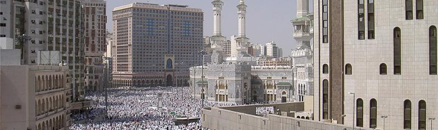 Umrah Banner: Hajj And Umrah